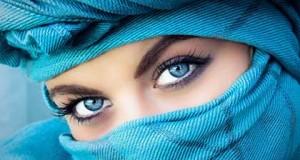 la forma de tus ojos